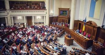 Рада збереться на позачергове засідання: Гончаренко назвав дату і причину