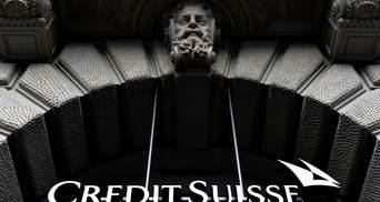 Credit Suisse владнав масштабний шпигунський скандал: чому банк знову опинився в режимі кризи