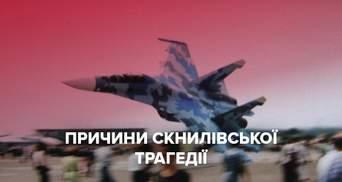 Скниловская трагедия: причины крупнейшей катастрофы в истории авиашоу