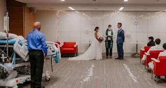 Церемонія в лікарні замість пишного весілля: чому наречені раптово змінили план святкування
