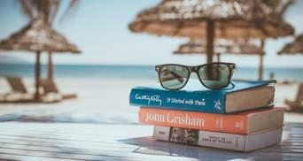 Кишеня повна зірок: 5 книг, які варто прочитати цього літа