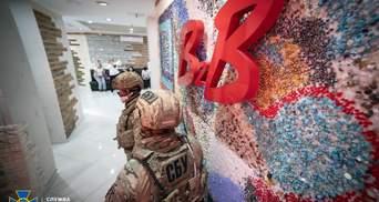 СБУ опечатала все магазины B2B Jewelry: фото, видео