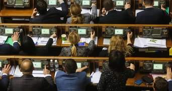 Чьих законов больше всего: в КИУ проанализировали работу фракций в Раде