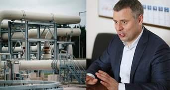 Умови транзиту після 2024 – використання газу як геополітичної зброї, – Вітренко