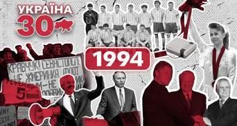 Чтобы Украина не сопротивлялась: Кремль еще в 1994 году пробовал украсть Крым