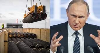 """Угода США та Німеччини щодо """"Північного потоку-2"""" спонукає Путіна до агресії, – МЗС Польщі"""