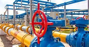 """""""Газпром"""" вновь не забронировал дополнительные мощности Украины для транзита газа"""