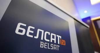 """Арешт за репост: у Білорусі визнали """"Белсат"""" і його соцмережі екстремістськими"""