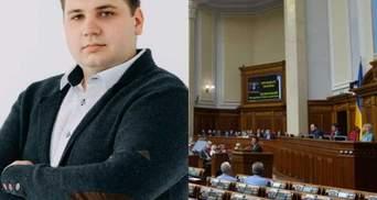 """Вместо Монастырского: ЦИК зарегистрировала нового нардепа от """"слуг"""""""