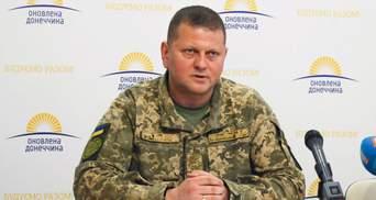 Валерій Залужний – новий головнокомандувач ЗСУ