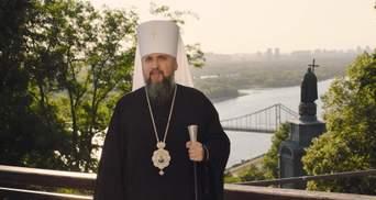 Митрополит Епіфаній привітав християн з річницею хрещення Київської Русі – України