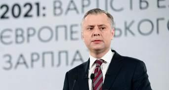 Вітренко розповів, куди пішли 50 мільярдів гривень, через які нібито звільнили Коболєва