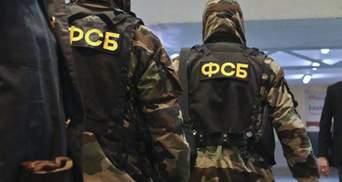 В России двух мужчин осудили за госизмену и шпионаж в пользу Украины