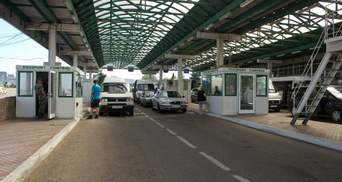 Уряд посилює обмеження щодо перетину кордону: вводять самоізоляцію при в'їзді з Росії чи Індії