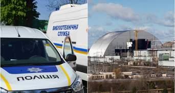 На Чорнобильській АЕС шукають вибухівку: повідомлення прийшло на пошту