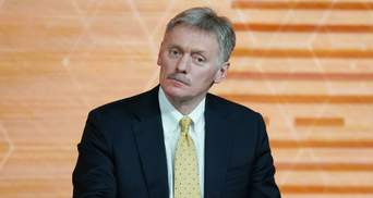 """Помилкові знання, – Кремль обурився через заяву Байдена про """"голу-босу"""" Росію"""