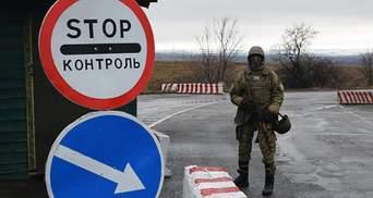 На КПВВ на Донбассе будет курсировать бесплатный транспорт: причина