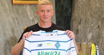 Владислав Кулач став гравцем Динамо
