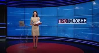 О главном: Кремль ускорил принудительную паспортизацию в ОРДЛО. Запад противостоит Китаю