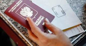 Стратегия выживания: принудительная паспортизация в ОРДЛО несет серьезную угрозу нацбезопасности