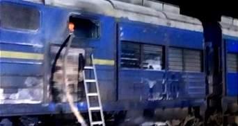 """Під час руху спалахнув потяг """"Інтерсіті"""" Київ – Херсон"""