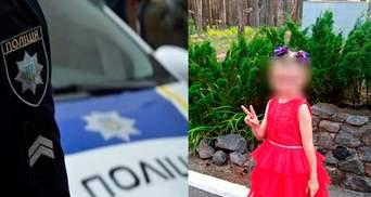Дівчинку, яку розшукували на Харківщині, знайшли мертвою