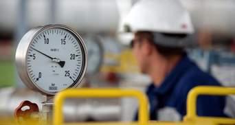 """Рекордна ціна на газ в Європі: чому Україна винить у цьому """"Газпром"""""""