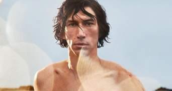 З голим торсом в образі кентавра: Адам Драйвер став обличчям аромату Burberry і сколихнув мережу
