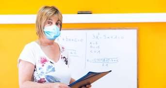 Работа школ во время карантина: Ляшко объяснил, будут ли принудительно вакцинировать учителей