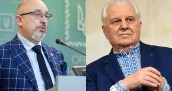 Резников представит Украину в ТГК, если Кравчук не сможет по состоянию здоровья