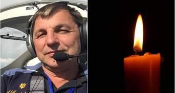 Авіакатастрофа в Івано-Франківській області: посольство США відреагувало на трагедію