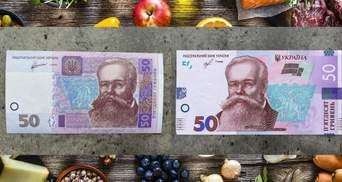 Что за 50 гривен можно было купить в 2017, а что – в 2021 году