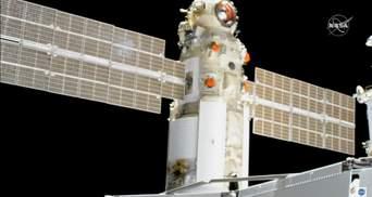 """Модуль """"Наука"""" успішно пристикували до Міжнародної космічної станції"""