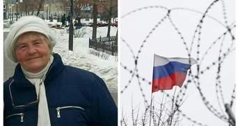 Наши здесь очень надеются, – пожилая заложница Кремля написала трогательное письмо Зеленскому