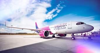 Wizz Air Hungary начала летать над Черным морем под ответственностью Украины
