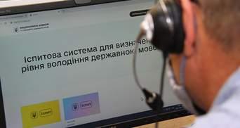 В Украине выдали первые сертификаты о владении государственным языком: фото и детали