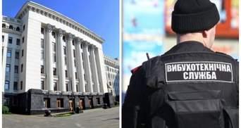 Біля Офісу Президента знайшли підозрілу сумку: триває перевірка