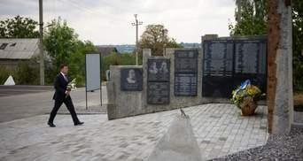 Зеленський вшанував пам'ять загиблих воїнів, які боронили Авдіївку