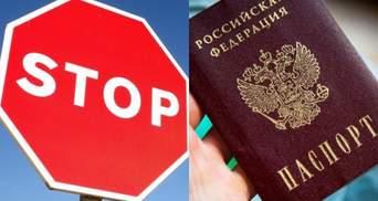 Суперечать мінським угодам: у ЄС засудили видачу російських паспортів на Сході України