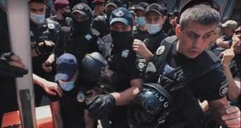Праворадикалы прорывались в здание Офиса Президента из-за ЛГБТ-акции: видео