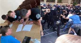 Двох учасників заворушень біля ОП затримали: їм загрожує арешт