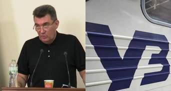 Опасные для нацбезопасности процессы, – СНБО поручил проверить деятельность Укрзализныци