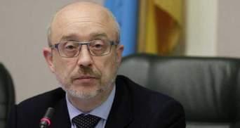 Потрібен інший аеропорт в Приазов'ї, – Резніков виключає авіасполучення з Маріуполем