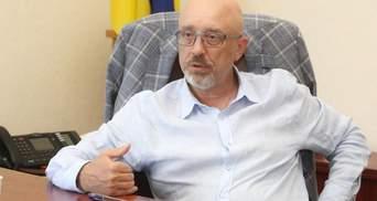 Резніков назвав умову прийняття Україною формули Штайнмаєра