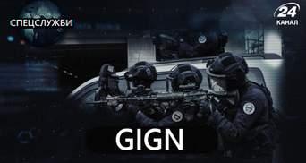 Заради французів: як діє GIGN – найжорсткіший у світі підрозділ у боротьбі з тероризмом