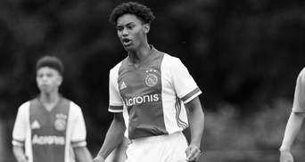 Талантливый футболист Аякса Гессер трагически погиб в аварии: ему было всего 16 лет