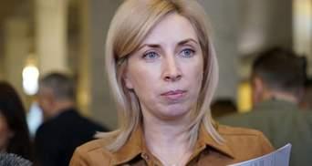"""Кадровые изменения будут осенью, – """"слуга"""" Верещук анонсировала серьезные перетасовки в Кабмине"""