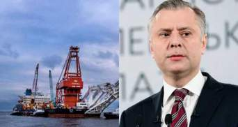 """Украина работает над тем, чтобы ЕС не сертифицировал """"Северный поток-2"""""""