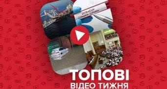 """Риски запуска """"Северного потока-2"""", штамм Дельта в Украине – видео недели"""