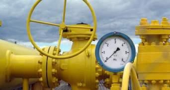 Україна до опалювального сезону готова: запаси газу в ПСГ досягли планового рівня